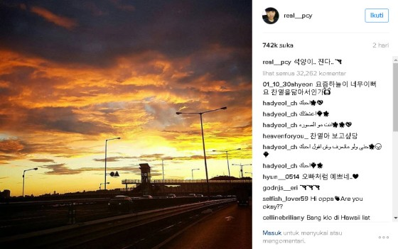 instagram exo. sunset chanyeol jpg2.jpg1